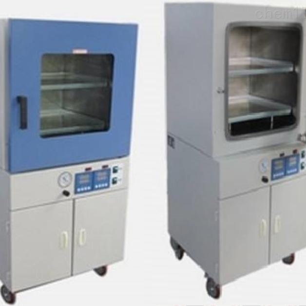 生物专用DZF-6050B真空干燥箱