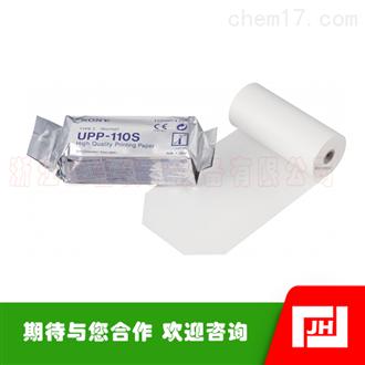 SONY索尼A6 UPP-110S热敏打印纸