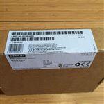 无锡西门子S7-1500CPU模块代理商
