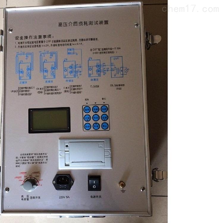 重庆高压介质损耗测试仪电力承装修试