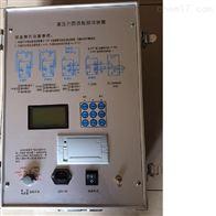南充高压介质损耗测试仪电力承装修试