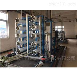 10t/h去离子纯水系统 液晶显示工业水设备