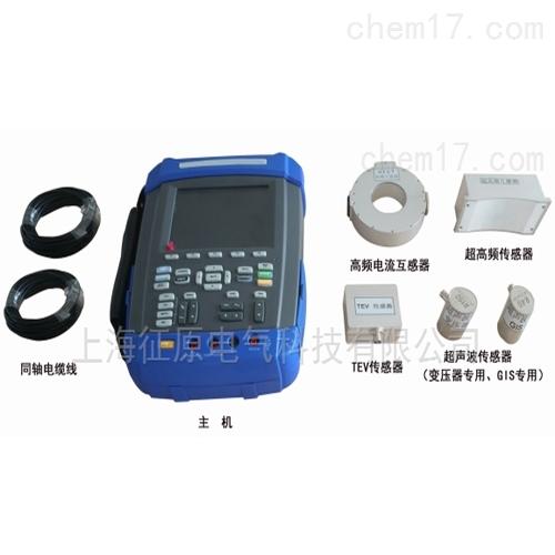 手持式高压电缆局放带电测试仪
