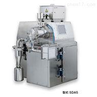 日本进口金属材料纳米气流分级机
