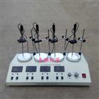 HJ-4A多頭恒溫磁力攪拌器(四頭)