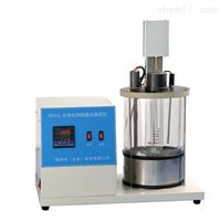 A2103化學試劑結晶點測定儀