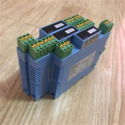 MS7710(MS7721)直流电流输入两线制信号隔离器