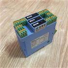 MS7315B直流电流输入隔离报警设定器