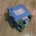 MS7923(MS7924)热电阻输入信号隔离器(支持输出回路供电)