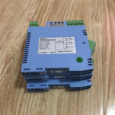 MS7021(MS7022)MS7023频率信号输入隔离器