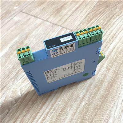 MS7058信号隔离器(输出回路供电 一入二出)