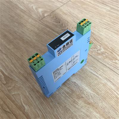 MS7041配电隔离器