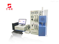金屬材料碳硫分析儀