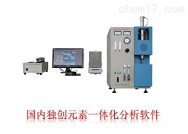 SHW3000-D型高频红外多元素分析仪