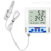 GPRS型温湿度变送器 保温箱车载记录仪