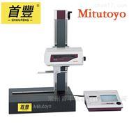 Mitutoyo三豐SV-2100M4表面粗糙度輪廓儀