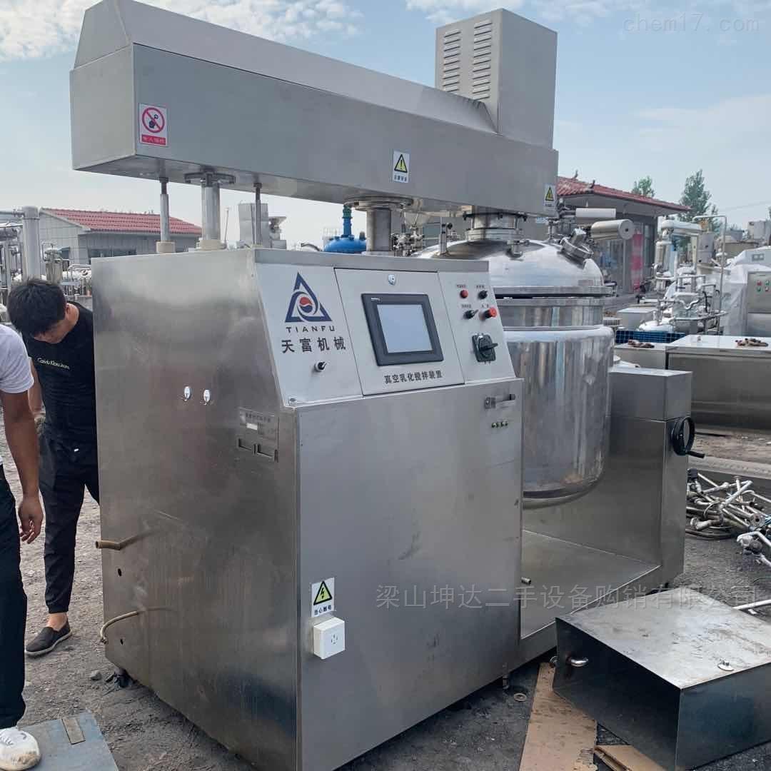 调剂回收二手液压升降均质乳化机 制膏机