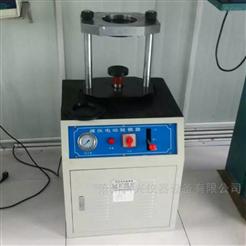 YDT-20型液压电动脱模器