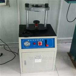 YDT-20型液压脱模器