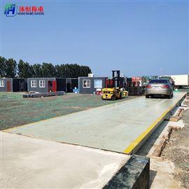 承德22米150噸電子地磅供應商