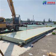 四节分段式200吨电子汽车衡