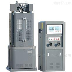 WE-300B型30吨数显万能材料试验机