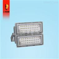 LED泛光灯/SW7620-电厂专用
