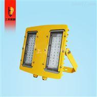 BTC8116 LED防爆投光灯(可带摄像)