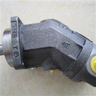 A2F010161R-VPB06德国Rexroth力士乐柱塞泵