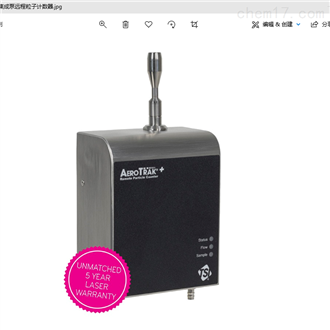 AEROTRAK® PLUS 6000集成泵远程粒子计数器