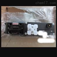 4WRPH6C4B40L-2X/G24Z4/M力士乐比例阀