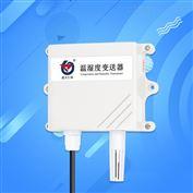 高精度温湿度变送器数显检测仪