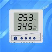 液晶显示档案室温湿度变送器