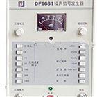 北京白噪聲/粉紅噪聲信號發生器