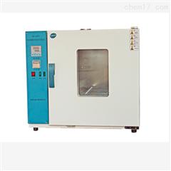SH23971-1全国包邮SH23971有机热载体热氧化安定性仪