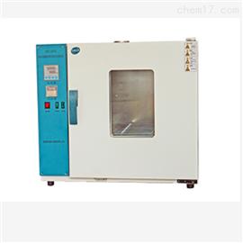 SH23971-1全國包郵SH23971有機熱載體熱氧化安定性儀