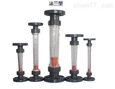 塑料管转子流量计