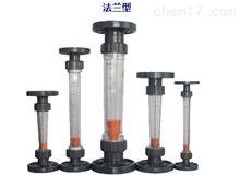 塑料管轉子流量計
