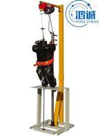 安全带整体滑落测试仪