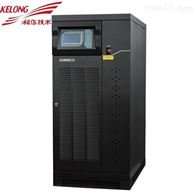 FR-UK60L科华ups电源6KVA项目报备