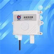 臭氧传感器空气有毒气体O3检测仪器模拟量