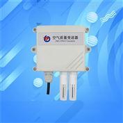 pm10颗粒物雾霾监测空气质量监测仪