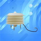 pm2.5传感器雾霾监测空气质量监测仪RS485