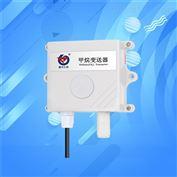 甲烷浓度检测仪传感器可燃气体报警器出