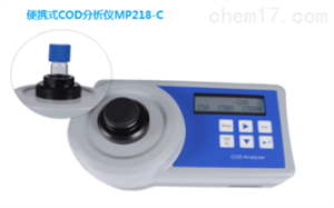 便携式硝氮测试仪