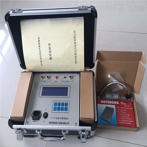 便携式动平衡测量仪