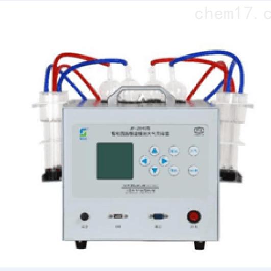 MJ-215型智能大气/24小时/颗粒物综合采样器