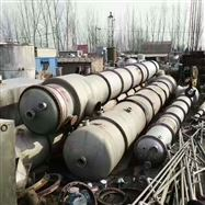 产地货源厂家回收二手mvr蒸发器