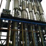 低价处理耐腐蚀二手蒸发器品质保证