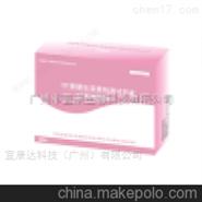 0139群霍亂弧菌檢測試劑盒(膠體金法)